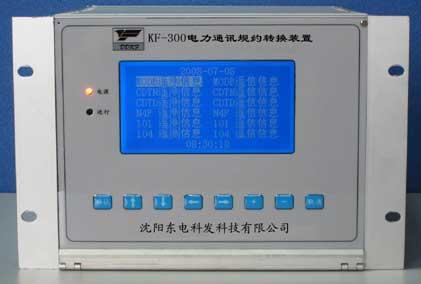 电力通讯规约转换装置-低压调压器 真空有载分接开关